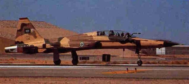 الموسوعه الفوغترافيه لصور القوات الجويه الملكيه السعوديه ( rsaf ) F-5f_2