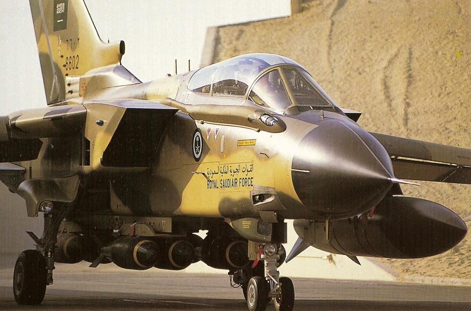 الموسوعه الفوغترافيه لصور القوات الجويه الملكيه السعوديه ( rsaf ) 6602_1